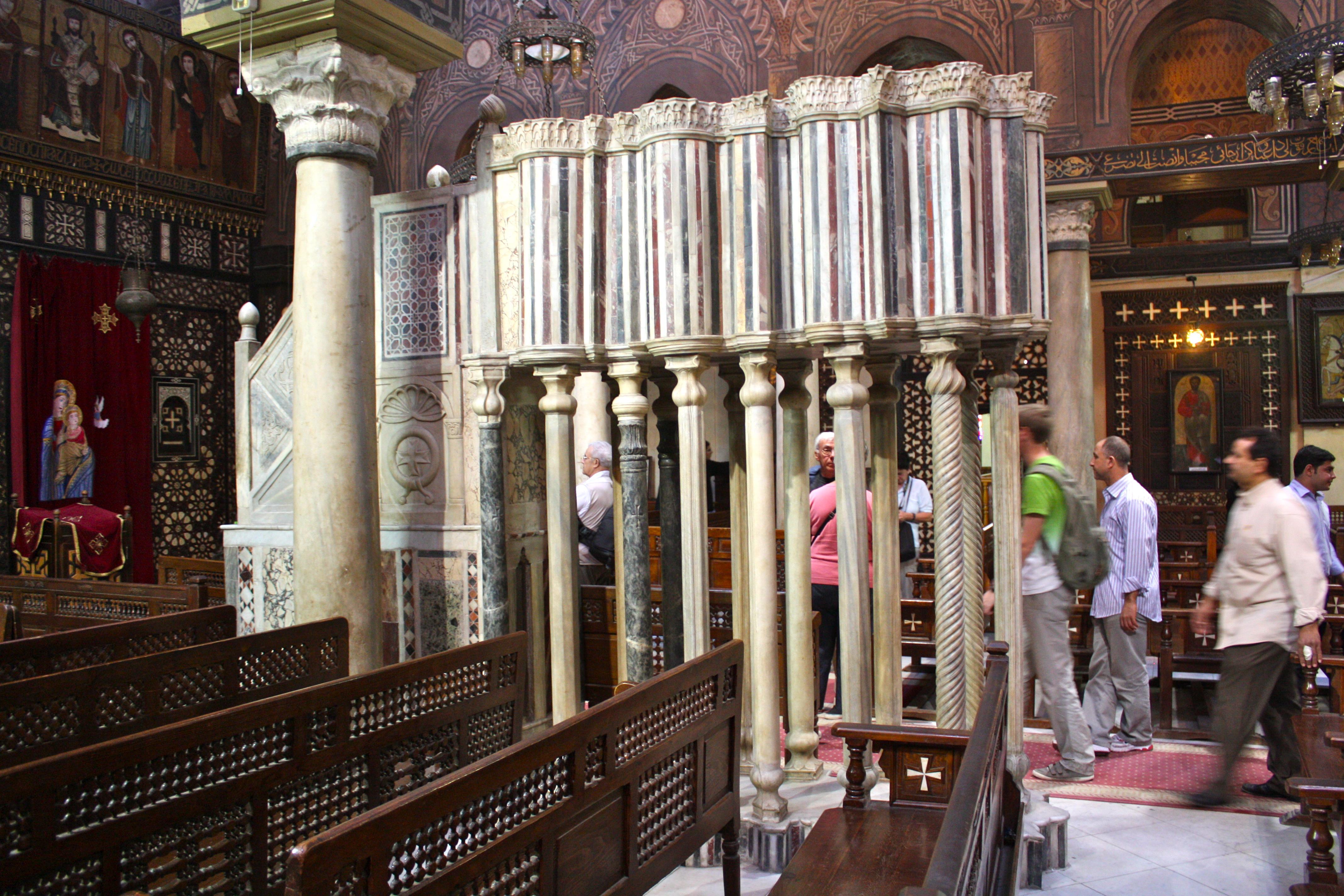Coptic Quarter in Cairo