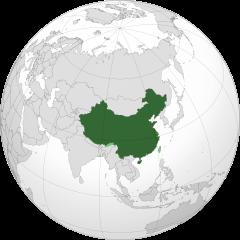 Country: China