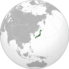 Country: Japan