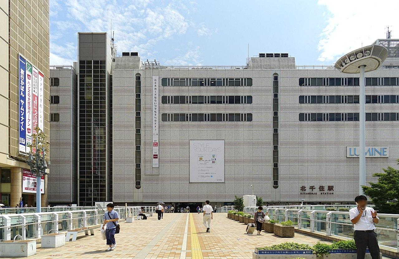 Kita-Senju Station.