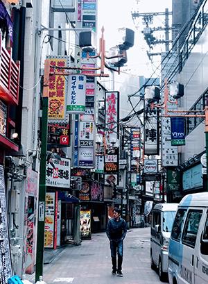Alone in Osaka